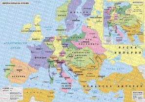 Stenna Karta Evropa V Kraya Na Xviii Vek Evropa Km 1815 G Datamap