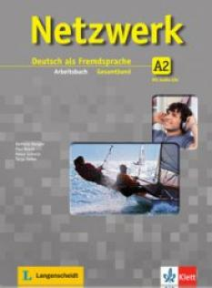 Netzwerk A2 - учебна система по немски език - Arbeitsbuch + 2 Audio-CDs