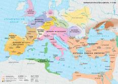 Стенна карта по история: Варварски кралства в Европа, V-VI век