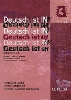 Deutsch ist IN 3  - учебник по немски език 11 - 12. клас