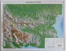 Knigimechta Com Relefna Karta Na Blgariya Atlasi Nyama Avtor