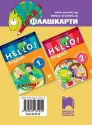 HELLO! NEW EDITION. Флашкарти