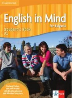 English in Mind for Bulgaria - учебник по английски език за 8. клас - ниво А1