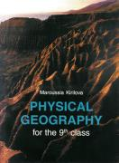 Physical geografy 9. class (textbook)