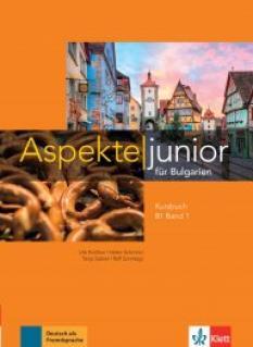 Aspekte junior für Bulgarien B1 - учебник по немски език за 9. клас - част 1