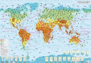 Stenna Klimatichna Karta Na Sveta 1 17 000 000 Laminirana Datamap
