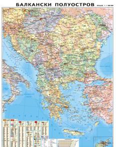 Balkanski Poluostrov Politicheska Karta Global