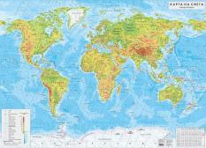Stenna Prirodogeografska Karta Na Sveta 1 24 000 000 Laminirana
