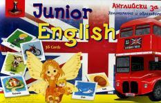 Junior English - Английски за деца - образователна игра