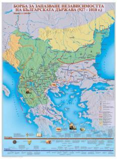Стенна карта: Борба за запазване независимостта на Българската държава