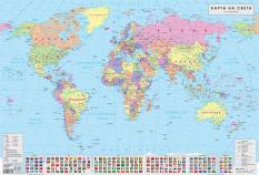 Стенна политическа карта на света 1:34 000 000, ламинирана