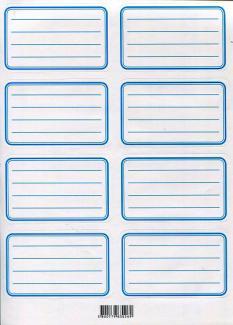 Етикети за тетрадки и учебници