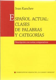 Espanol actual: clases de palabras y categorias
