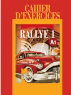 Rallye 1, тетрадка по френски език за 8. клас