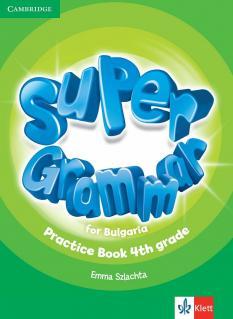 Super Grammar for Bulgaria 4th grade Practice Book
