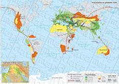 Стенна карта: Разселване на древните хора