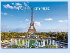 Стенен календар 2019: Градове