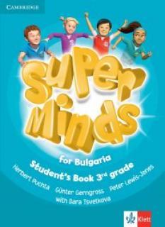 Super Minds for Bulgaria за 3. клас - учебник по английски език