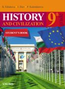 History and Civilization 9th class