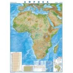 Afrika Fizikogeografska Karta Global