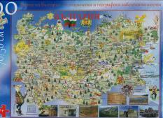 Пъзел - Карта на България с исторически и географски забележителности