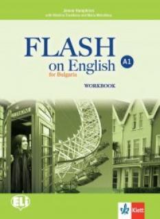 Flash on English– учебна тетрадка по английски език за 8. клас – ниво А1 (Audio CD)