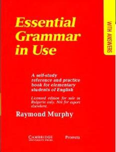 Essential Grammar in Use: Граматика на Мърфи 1 част (червена)