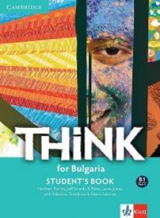 Think for Bulgaria B1 Part 2 - учебник по английски език за 10. клас - интензивно