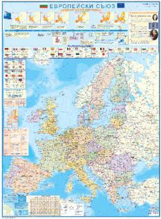 Стенна карта: Европейски съюз 1:6 000 000