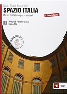 Spazio Italia 4 - учебник по италиански език - ниво B2