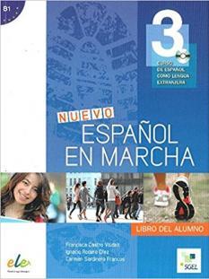 Nuevo Español en marcha 3 (В1) - учебник по испански език с аудио CD