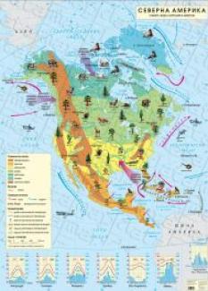 Климатична карта на С. Америка