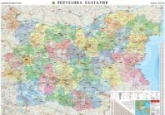 Interesno Pochvite V Blgariya Geografiya 7 Klas