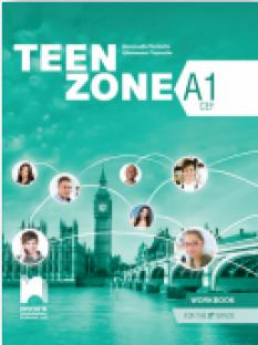 Teen Zone (А1) - учебна тетрадка по английски език за 8. клас