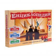 Игра - Енциклопедия
