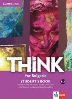 Think for Bulgaria - учебник по английски език за 8. клас ниво B1.1