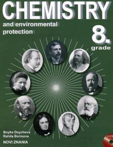 Химия и опазване на околната среда за 8. клас на английски език със CD