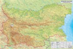 Stenna Prirodogeografska Karta Na Blgariya 1 270 000 Datamap