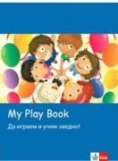 My Play Book: Да играем и да учим заедно!