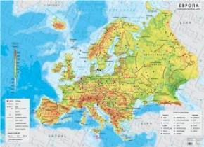 Stenna Prirodogeografska Karta Na Evropa Dvustranno Laminirana 1