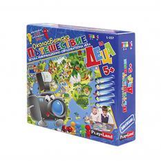 Игра - Околосветско пътешествие за деца над 5 г.