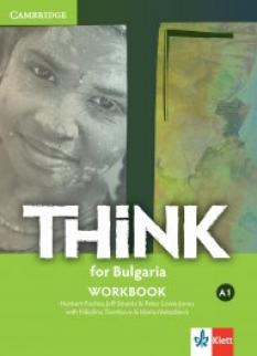 Think for Bulgaria - учебна тетрадка по английски език за 8. клас ниво A1