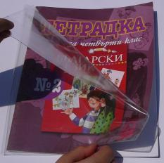 Подвързия БУКВАР + за учебници и учебни тетрадки