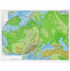 Evropa Fizicheska Karta Global
