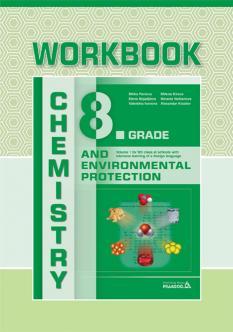 Учебна тетрадка по химия и опазване на околната среда за 8. клас на английски език