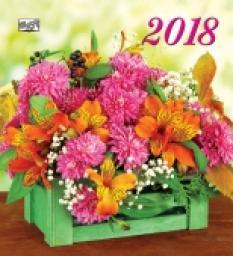 Календар Фют 2018: Букети